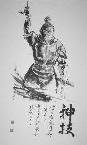 Bishamonten - Shoryūmon Dōjō