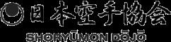 Shoryūmon Dōjō - Nihon Karate Kyōkai - fekete