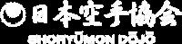 Shoryūmon Dōjō - Nihon Karate Kyōkai