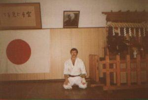 Seiza - Honbu Dōjō