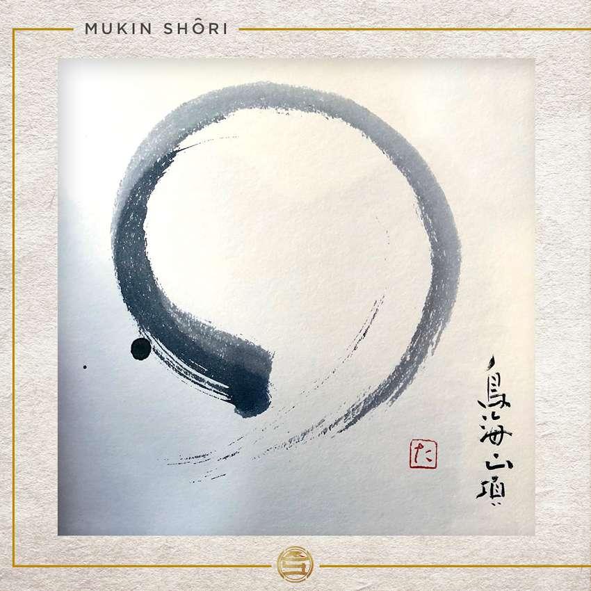 mukin-shori-2021021401