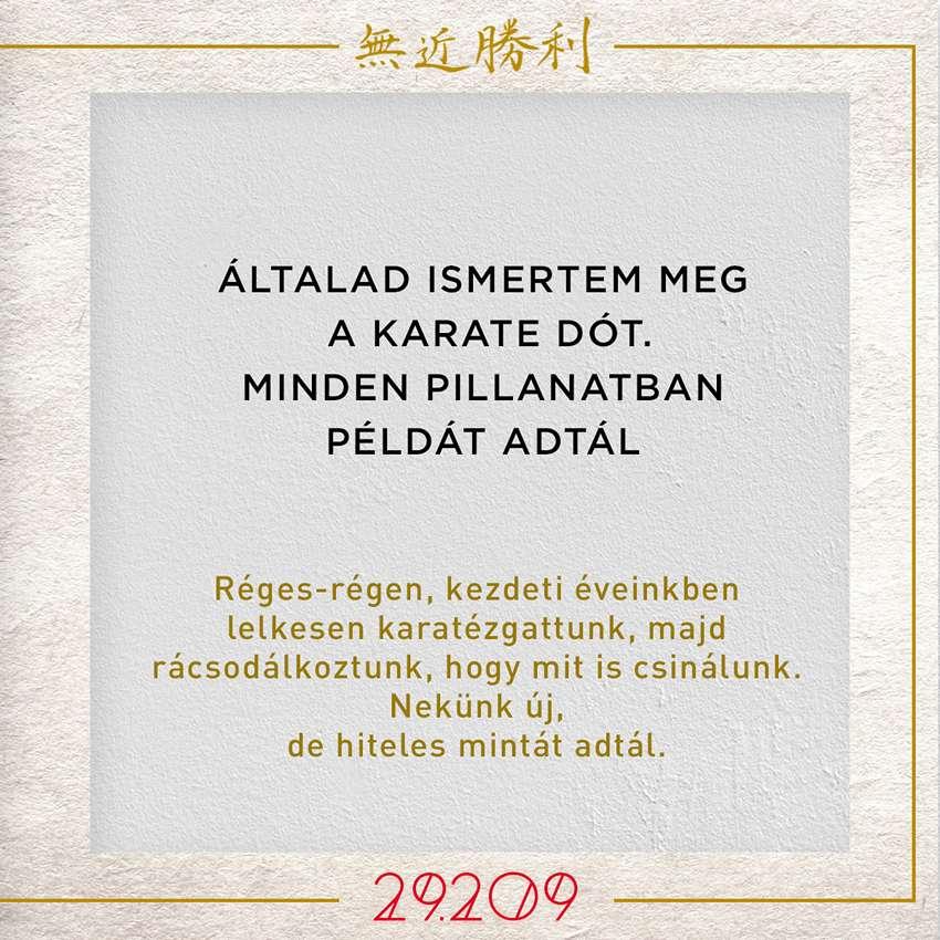 mukin-shori-2021021402