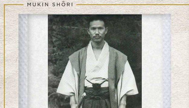 mukin-shori-2021021601-fi
