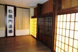 Közösségi szoba - Shōryūmon Dōjō