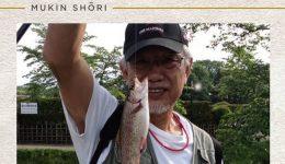 mukin-shori-2021022201-fi